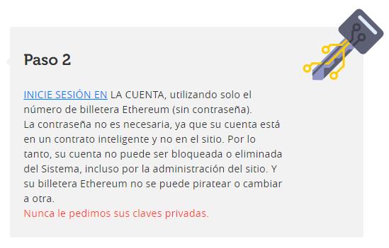 CRYPTOHANDS sistema de donaciones totalmente transparente con Smart Contract de Ethereum. CRYPTOHANDS_paso_2