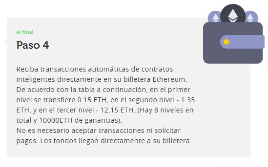 CRYPTOHANDS sistema de donaciones totalmente transparente con Smart Contract de Ethereum. CRYPTOHANDS_paso_4