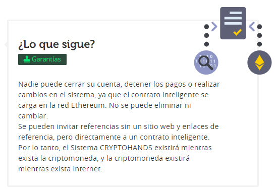 CRYPTOHANDS sistema de donaciones totalmente transparente con Smart Contract de Ethereum. CRYPTOHANDS_paso_6